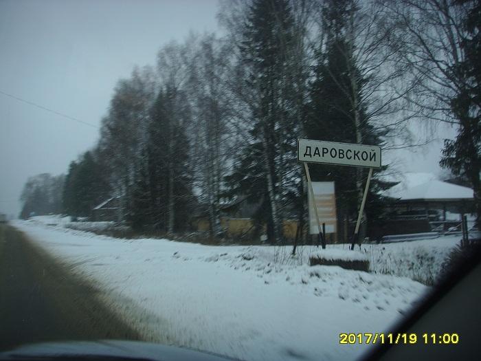 darovskoj_2