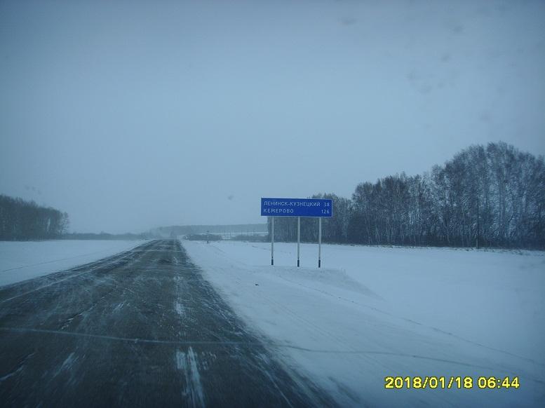 trassa Novosibirsk-Novokuzneck