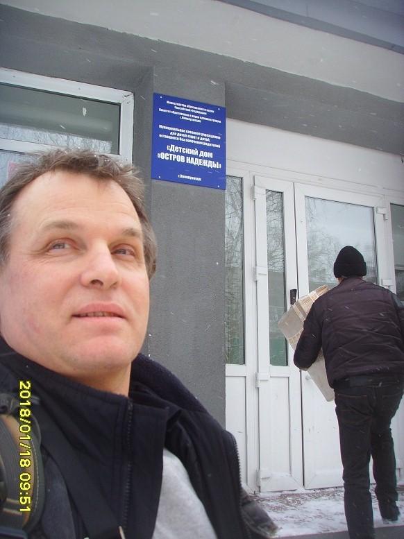 Detdom_Novokuznetsk
